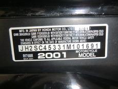 HONDAバイクRVTCR51